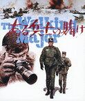 【送料無料】ある兵士の賭け/石原裕次郎[Blu-ray]【返品種別A】