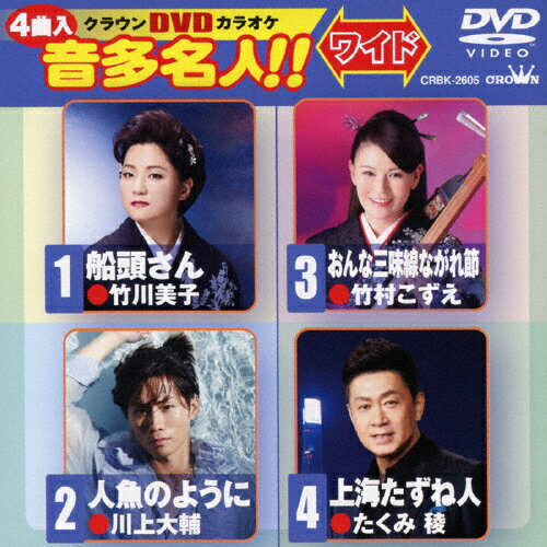 DVD, その他 DVD !!DVDA