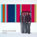 Fantasia of Life Stripe【通常盤】/flumpool[CD]【返品種別A】