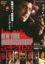 NEW YORK UNDERCOVER COP ニューヨークUコップ/仲村トオル[DVD]【返品種別A】