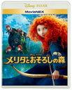 【送料無料】メリダとおそろしの森 MovieNEX/アニメーション[Blu-ray]【返品種別A】