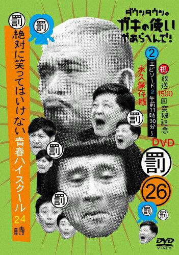 お笑い・バラエティー, TV番組 !!()1500DVD 26()24 2 1130DVDA