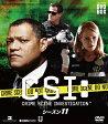 【送料無料】CSI:科学捜査班 コンパクト DVD-BOX シーズン11/ローレンス・フィッシュバーン[DVD]【返品種別A】