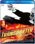 【送料無料】トランスポーター/ジェイソン・ステイサム[Blu-ray]【返品種別A】