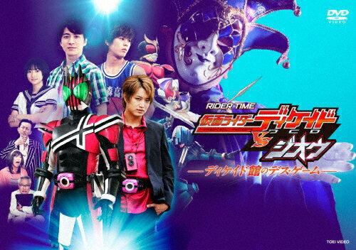 Kamen Rider decade episode 1 RIDER TIME VS DVDA