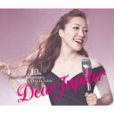 【送料無料】[枚数限定][限定盤]10周年記念シングル・コレクション〜Dear Jupiter〜(初回生産限定盤)/平原綾香[CD+DVD]【返品種別A】