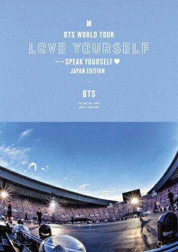 邦楽, その他 BTS WORLD TOUR LOVE YOURSELF:SPEAK YOURSELF-JAPAN EDITION()Blu-rayBTSBlu-rayA