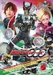 Kamen Rider ooo DVD OOO() VOL.5()DVDA
