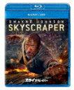 【送料無料】スカイスクレイパー ブルーレイ+DVDセット/ドウェイン・ジョンソン[Blu-ray]【返品種別A】