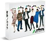 【送料無料】家族ノカタチ DVD-BOX/香取慎吾[DVD]【返品種別A】