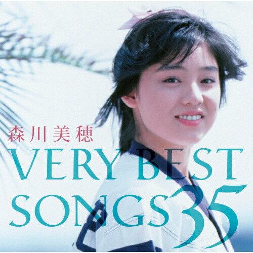 ロック・ポップス, アーティスト名・ま行  VERY BEST SONGS 35Blu-specCD2A