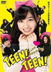 【RCP】【送料無料】みんなの青春のぞき見TV TEEN!TEEN!/ピース,橋本環奈[DVD]【返品種別A】