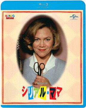 シリアル・ママ/キャスリーン・ターナー[Blu-ray]【返品種別A】