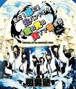 【送料無料】FUDAN10KU LIVE 10th ANNIVERSARY SPECIAL〜夏だ!水だ!生バンドや!青宙の光の真下で音楽祭 in 大阪〜/風男塾[Blu-ray]【返品種別A】