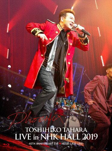 邦楽, その他 TOSHIHIKO TAHARA LIVE in NHK HALL 2019Blu-rayBlu-rayA
