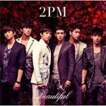 【RCPsuper1206】【送料無料】[枚数限定][限定盤]Beautiful(初回生産限定盤B)/2PM[CD]【返品種...