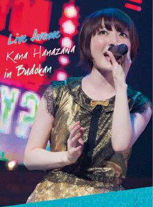 【送料無料】Live Avenue Kana Hanazawa in Budokan[初回仕様]/花澤香菜[Blu-ray]【返品種別A】