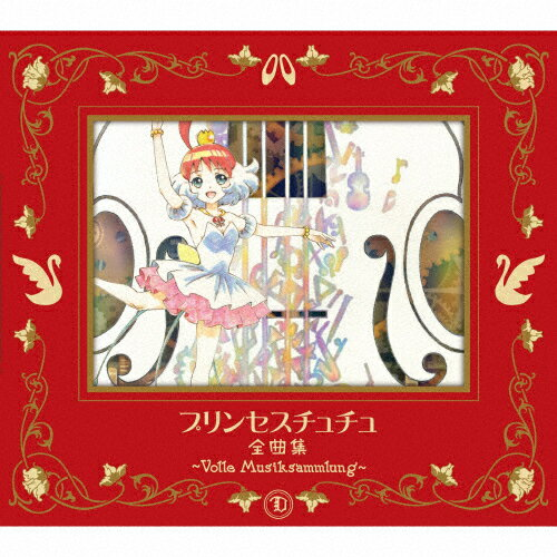 CD, アニメ  Volle MusiksammlungTVCDA