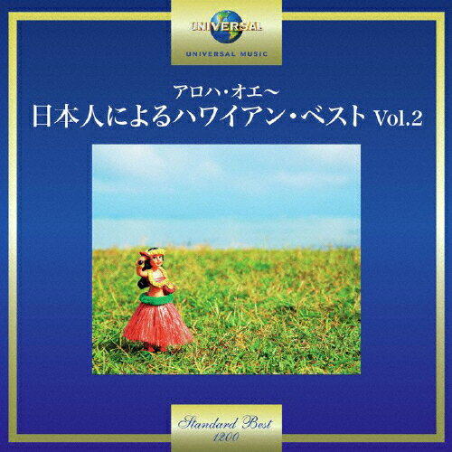 ワールドミュージック, その他  Vol.2CDA