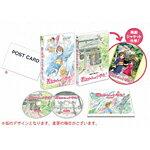 劇場版 若おかみは小学生!Blu-ray コレクターズ・エディション/アニメーション