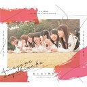 【送料無料】[限定盤][初回仕様]走り出す瞬間(TYPE-B)/けやき坂46[CD+Blu-ray]【返品種別A】 - Joshin web CD/DVD楽天市場店