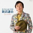 新沼謙治スペシャルベスト/新沼謙治[CD+DVD]【返品種別A】