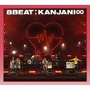 【送料無料】[限定盤]8BEAT(初回限定盤/-Road to Re:LIVE-盤)/関ジャニ∞[CD+DVD]【返品種別A】