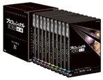【送料無料】プロフェッショナル 仕事の流儀 第IV期 DVD BOX/ドキュメント[DVD]【返品種別A】【...