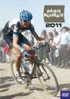 【送料無料】パリ〜ルーベ2011/スポーツ[DVD]【返品種別A】