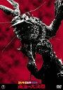 ゴジラ・エビラ・モスラ 南海の大決闘<東宝DVD名作セレクション>/宝田明[DVD]【返品種別A】