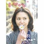 【送料無料】[枚数限定][限定盤]Kyon30 ~なんてったって30年!~(初回生産限定盤)/小泉今日子[C...