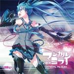 【送料無料】初音ミク「マジカルミライ 2014」OFFICIAL ALBUM/初音ミク[CD]【返品種別A】