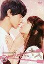 【送料無料】映画『一礼して、キス』メイキングDVD/池田エライザ[DVD]【返品種別A】