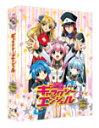 【送料無料】ギャラクシーエンジェル Blu-ray BOX/アニメーション[Blu-ray]【返品種別A】【smtb...