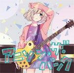 アニソン・ザ・パンク/ストロボサイダー[CD]【返品種別A】