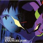【送料無料】NEON GENESIS EVANGELION/TVサントラ[CD]【返品種別A】