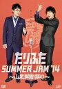 【送料無料】たりふたSUMMER JAM'14 〜山里関節祭り〜/山里亮太,若林正恭[DVD]【返品種別A】