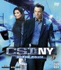【送料無料】CSI:NY コンパクト DVD-BOX シーズン9 ザ・ファイナル/ゲイリー・シニーズ[DVD]【返品種別A】