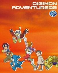 デジモンアドベンチャー02 15th Anniversary Blu-ray BOX/アニメーション