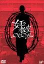 【送料無料】[枚数限定]女王の教室 DVD-BOX/天海祐希[DVD]【返品種別A】