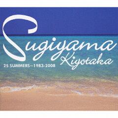 【送料無料】25 SUMMERS~1983-2008/杉山清貴[CD]【返品種別A】