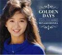 【送料無料】GOLDEN DAYS/本田美奈子.[CD+DVD]【返品種別A】