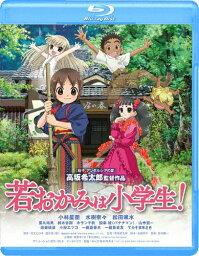 劇場版 若おかみは小学生! Blu-ray スタンダード・エディション/アニメーション