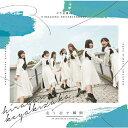 走り出す瞬間/けやき坂46[CD]【返品種別A】 - Joshin web CD/DVD楽天市場店