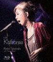 【送料無料】Live Katharsis【Blu-ray】/高橋真梨子[Blu-ray]【返品種別A】