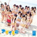 ナギイチ(通常盤Type-A)/NMB48[CD+DVD]【返品種別A】