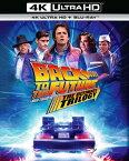 【送料無料】バック・トゥ・ザ・フューチャー トリロジー 35th アニバーサリー・エディション 4K Ultra HD + ブルーレイ/マイケル・J・フォックス[Blu-ray]【返品種別A】