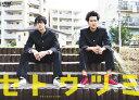 【送料無料】ドラマ25 セトウツミ DVD-BOX/高杉真宙[DVD]【返品種別A】