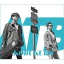【送料無料】ALL TIME BEST 1998-2018/コブクロ[CD]通常盤【返品種別A】