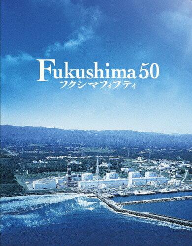 【送料無料】[枚数限定]Fukushima 50 Blu-ray豪華版(特典DVD付)/佐藤浩市[Blu-ray]【返品種別A】画像